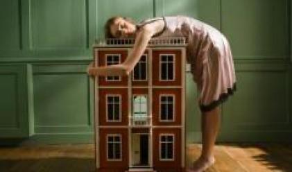 Eurisko: Цените на имотите в Букурещ няма да се понижат