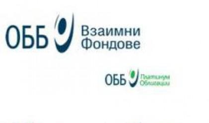 """""""ОББ Взаимни Фондове"""" с минимални обратни изкупувания през януари"""