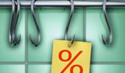 Румънската централна банка изненадващо повиши лихвите с един процентен пункт