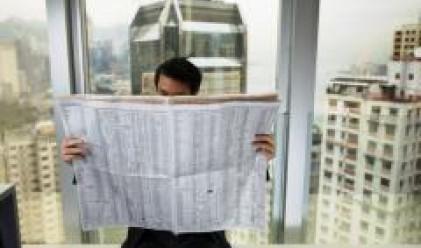 Румънските медии за докладите