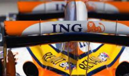 Премийният приход на ING Животозастраховане нараства 12 пъти през 2007 г.