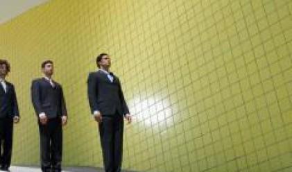Колебанията на Българска фондова борса продължават