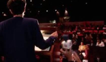 Откриват Четвъртия ежегоден национален иновационен форум