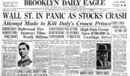 Десетте най-големи краха на борсата в историята на САЩ