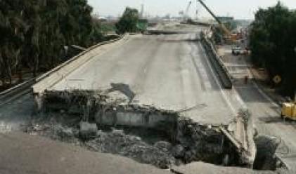 Създават центрове за тренинг на населението за защита при земетресения