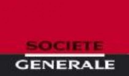Френската полиция разпитва още един трейдър от Societe Generale
