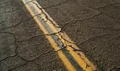 Щрабаг ще строи 450 километра пътища в Република Сръбска