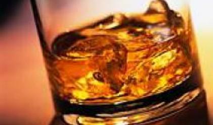 Кое е най-скъпото уиски в света?
