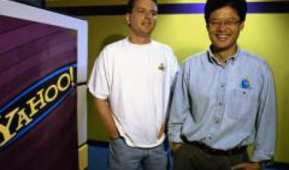 Ръководството на Yahoo най-вероятно ще отхвърли офертата на Microsoft