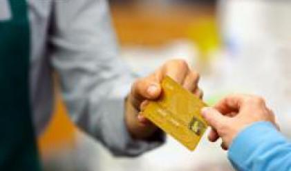 Близо три четвърти от румънците срещат трудности по изплащане на кредитите си