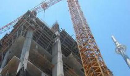 Строителството и недвижимите имоти се развиват най-бързо