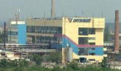 Делът на износа заема 56% от общите продажби на Оргахим за 2007 г.