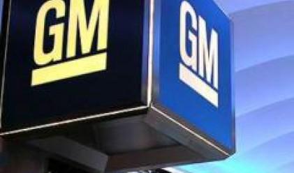 GM отчита рекордна годишна загуба в размер на 38.7 млрд. долара за 2007 г.