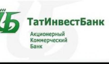 Химимпорт придоби 6.93% от капитала на ТатИнвестбанк