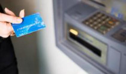 Плащанията, извършени през интернет, с 60% ръст за една година