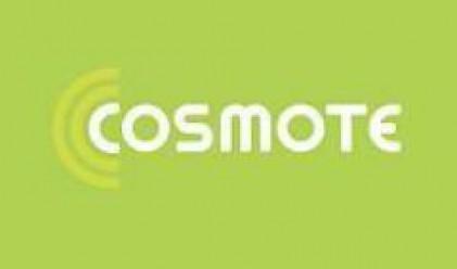 Клиентите на Cosmote Group надхвърлиха 15 милиона