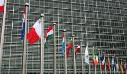 Брюксел ни критикува за ръста на заплатите през 2007 г.