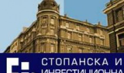 Комисията одобри търговото предложение за СИБанк