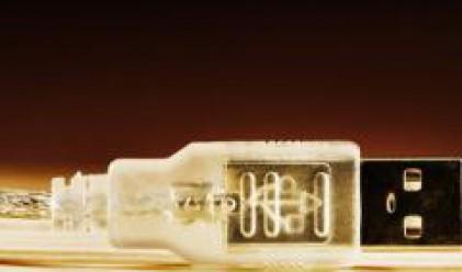 МДААР отваря офертите на кандидатите по поръчката за доставка на USB памет