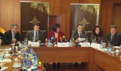 Булгартабак концентрира производството във фабриките си в София и Благоевград