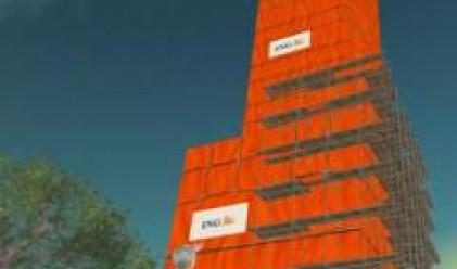 Аxа купува застрахователното звено на ING в Мексико
