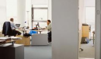 МДААР открива обществена поръчка за доставка на канцеларски материали