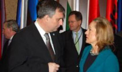Калфин очерта активната ни роля в новата инициатива на ЕС в Черноморския регион
