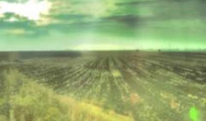 QVT Fund LP увеличи участието си в Елана Фонд за Земеделска Земя до 40%