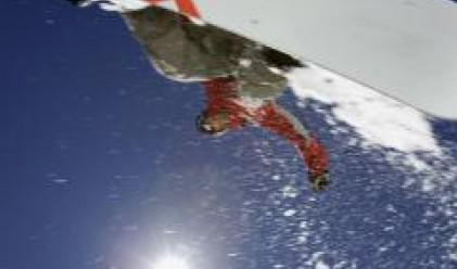 Откриват столичния Сноуборд Парк Ариана