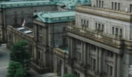 Японската централна банка запази основната лихва непроменена