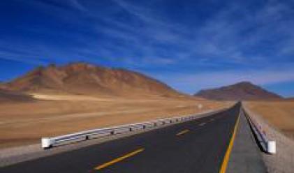 Строителството на магистрала