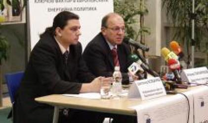 Папаризов: Близо 80% от газта вносна през 2030 г.
