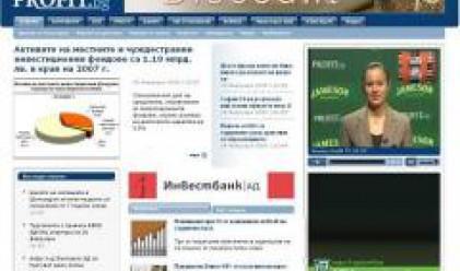 Profit.bg представя най-новите си проекти