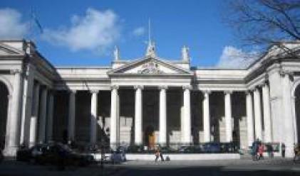 Bank of Ireland е заделила провизии на стойност 70 млн. евро
