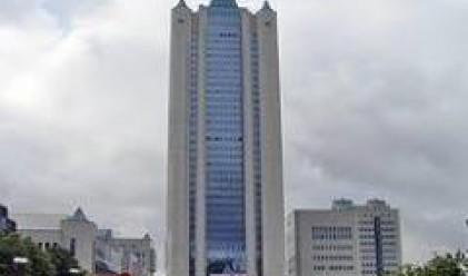 Газпром отчете спад на печалбата си за третото тримесечие