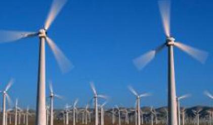 Куба откри най-големия си вятърен парк
