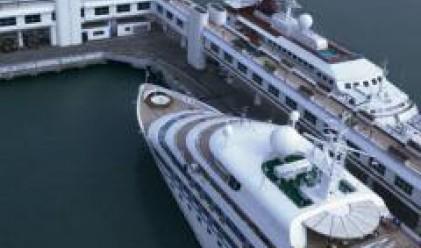 Правителството на Ирак блокира продажбата на яхтата на Саддам