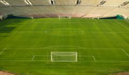 Приходите на 20-те най-големи футболни клуба са 3.7 млрд. евро