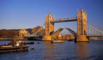 Имотите във Великобритания с първото си повишение от четири месеца насам