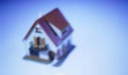 София четвърта отзад напред в Европа по абсолютни цени на имотите