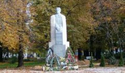 Почитаме 135 години от гибелта на Васил Левски