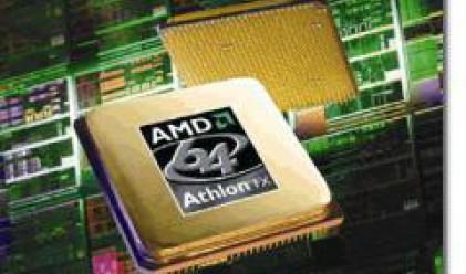 AMD засилва фокуса върху най-новите мултимедийни технологии
