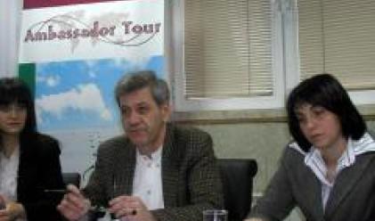 Шест хотела в нова българска верига Ехотелс