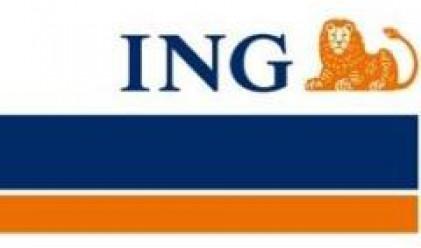 Стартира инвестиционна застраховка ING Едно