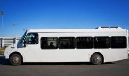 """""""Карат-С"""" - единственият участник в обществената поръчка за транспортни услуги  на МДААР"""