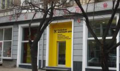 Открива се Райфайзен Жилищен център в Стара Загора