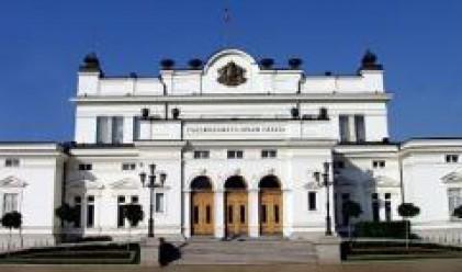 Депутатите обсъждат вота на недоверие утре