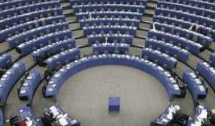 ЕП подкрепи Договора от Лисабон и призова за ратифициране до 1 януари 2009 г.
