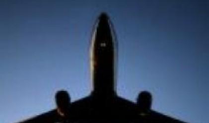 Самолетните билети между САЩ и Европа нарастват с 6.9% заради по-скъпи горива