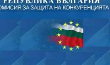 """КЗК санкционира """"М-САТ"""" АД с 80 000 лв. за нелоялна конкуренция"""
